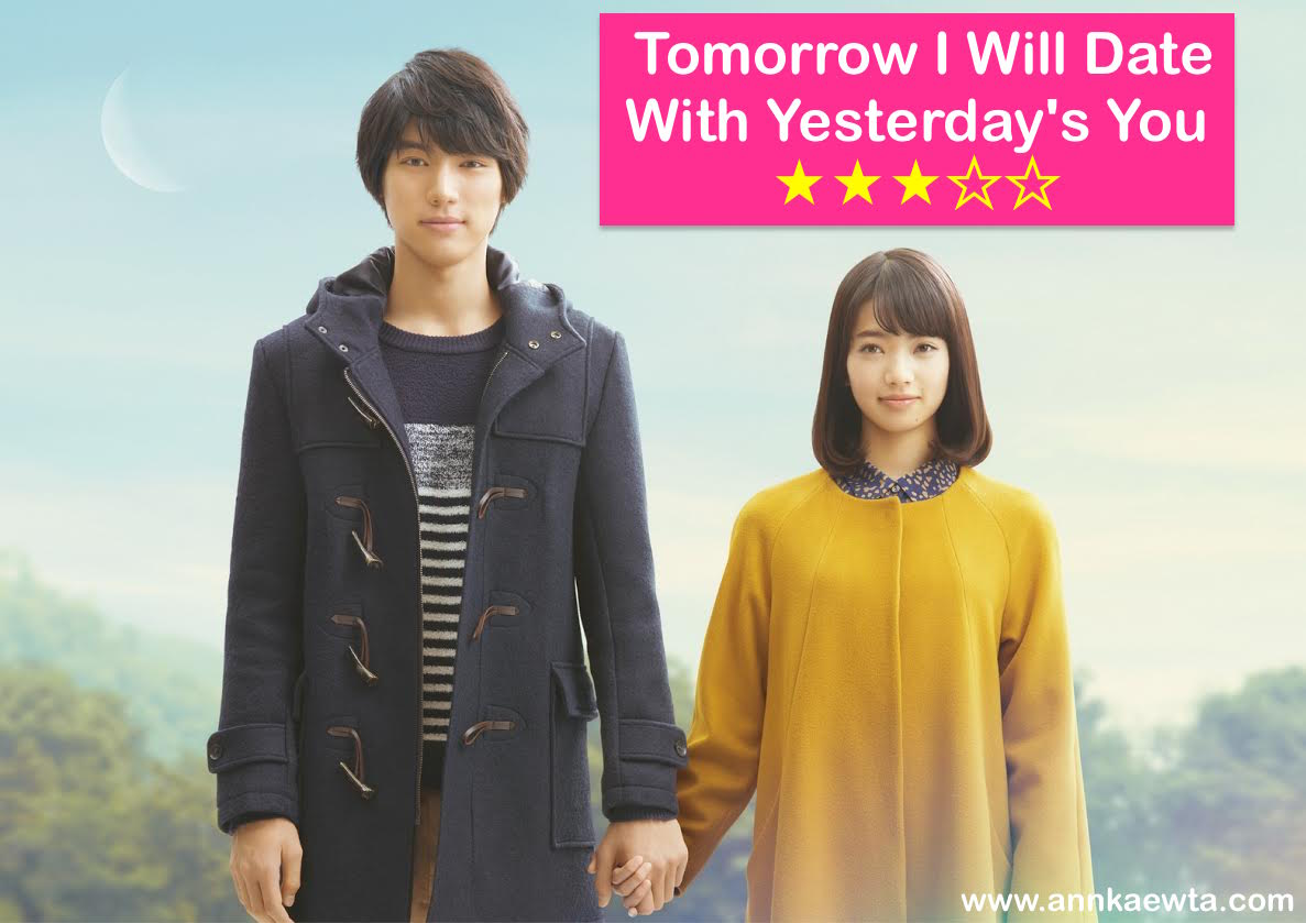 Tomorrow I Will Date With Yesterday's You / Toho
