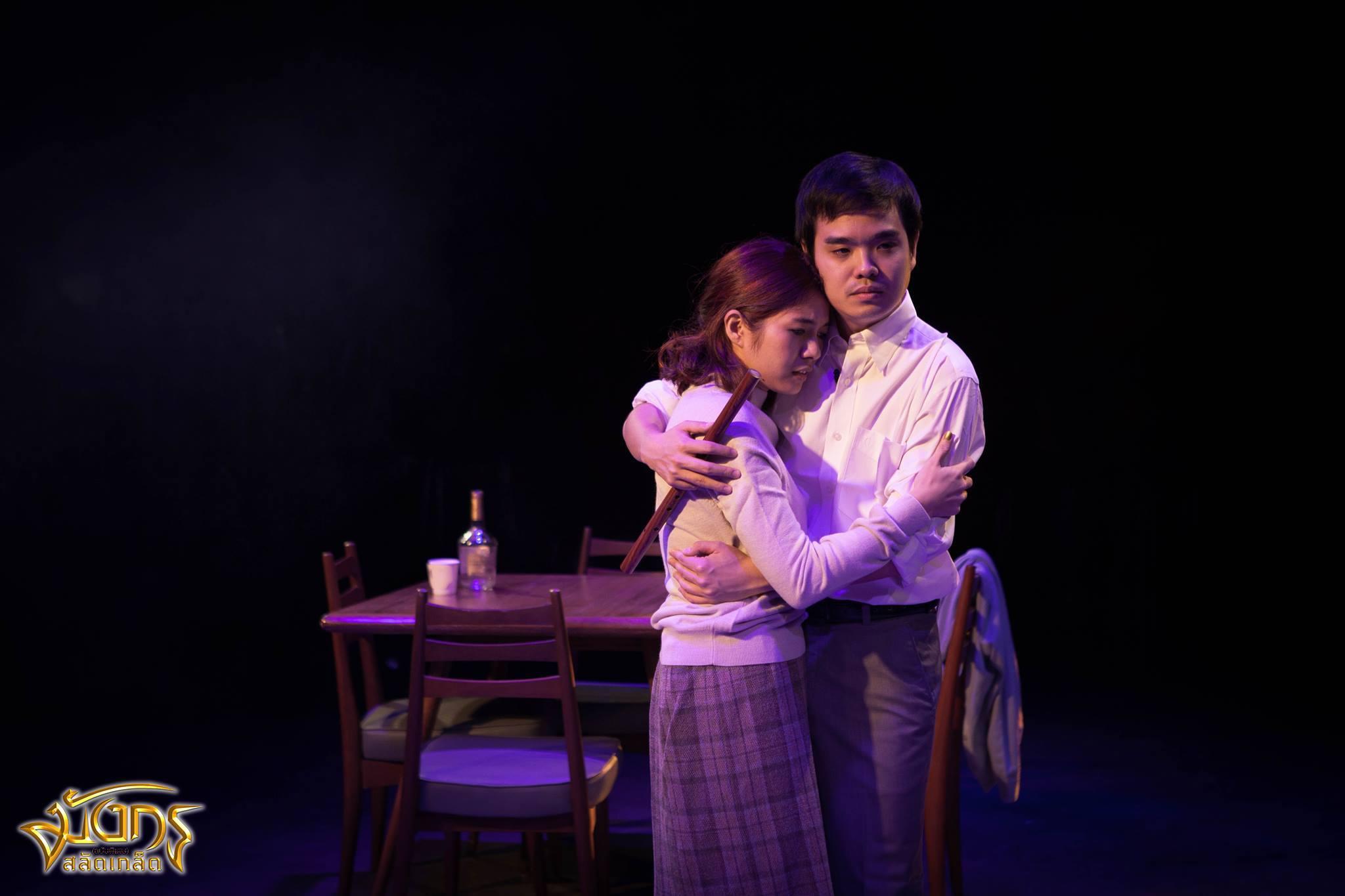 ภาพจากเฟซบุ๊ก Anatta Theatre Troupe (http://www.facebook.com/anattatheatre)
