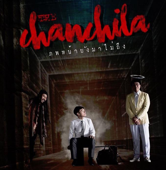 The Chanchila